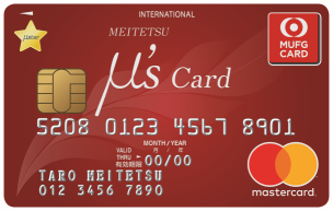 Regular customer meitetsu Muses card