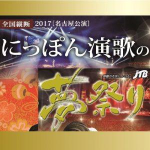 02.25enkamatsuri-top