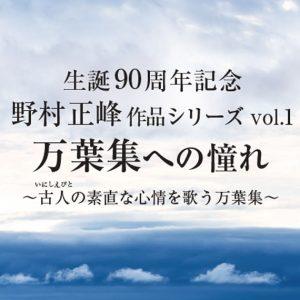0506-top