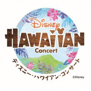 hawaian-disney