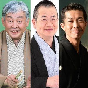 0702tokusennrakugoi-top