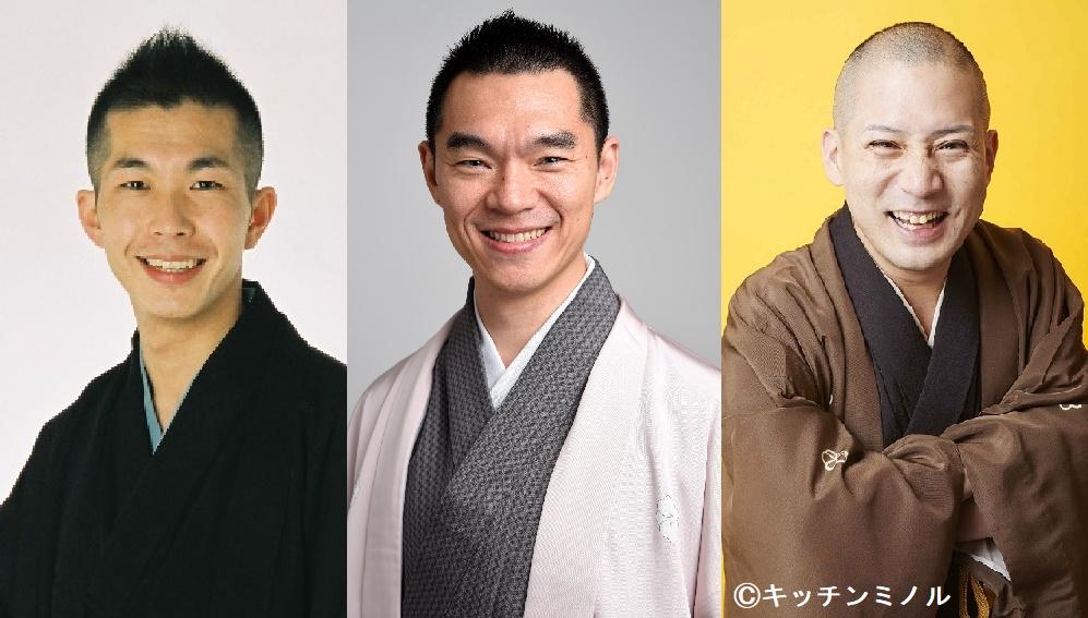 18.03.21karoku-sanza-ichinosuke