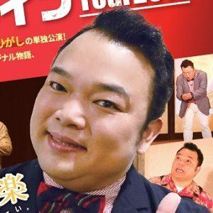 18.02nishiyorihigashi-top
