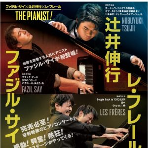 18.09.06 the-pianist