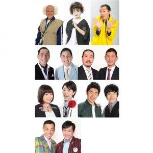 08.26 yoshimoto03-top