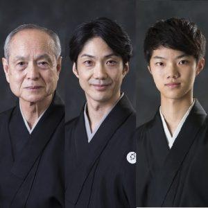 19.02.15 kyougen-top
