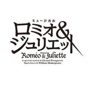 19.03.22-24romio&jyuriet-top