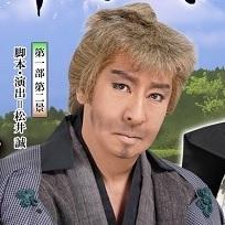 20.06.16 makoto-matsui-top