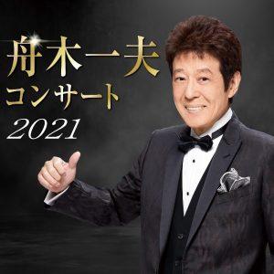 21.04.19 funaki-top