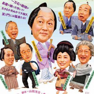 21.11.22-23 zennshinza-top