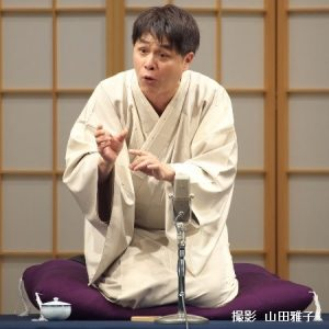 21.11.26 shiraku-tatekawa-top
