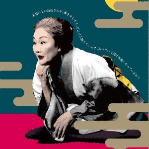 22.02.01kayoko-shiraishi-top