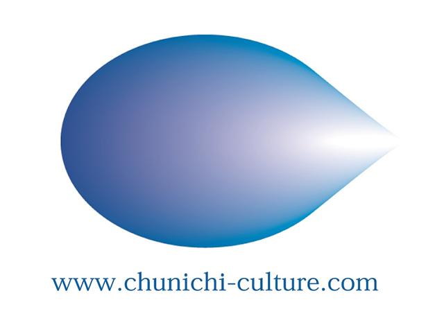 chunichi-culture.png