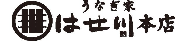 hasegawa-unagi.png