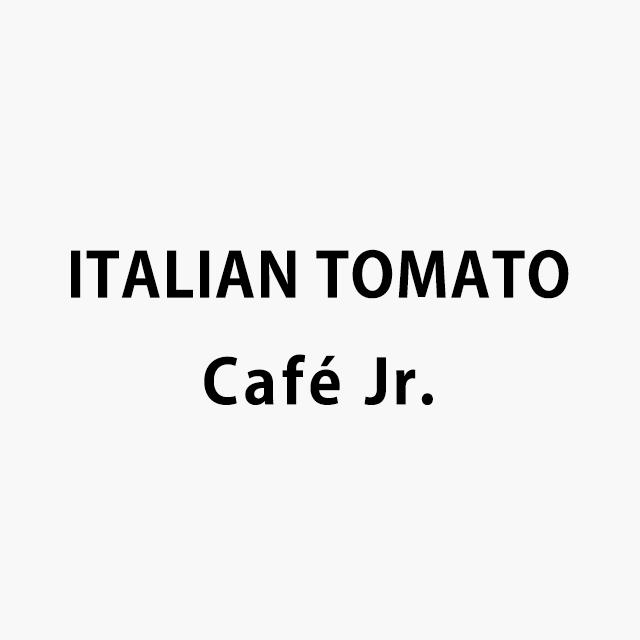 italiantomato.png