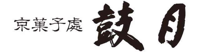 kogetsu.png