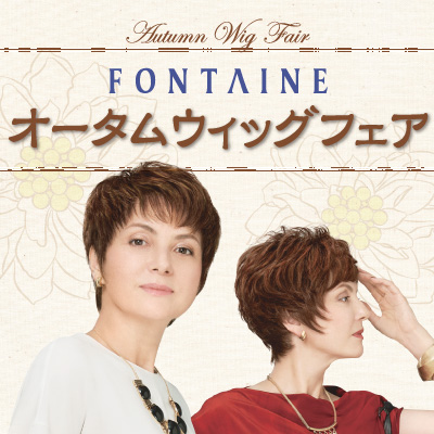0928-1004fontaine_s