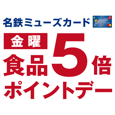5times_friday_s