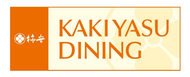 kakiyasu_dining_l