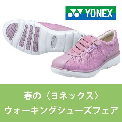 0413-24_walkingshoes_s