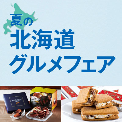 0627-0703hokkaido_s