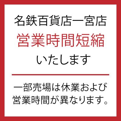 reopen-ichi-s_2