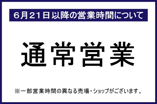 0621-l-ichinomiya