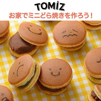 tomiz1013-s