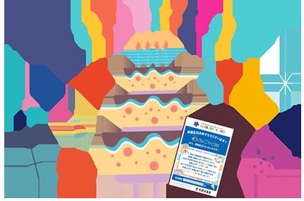 We send birthday card
