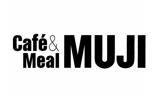 카페 & 미르 무지