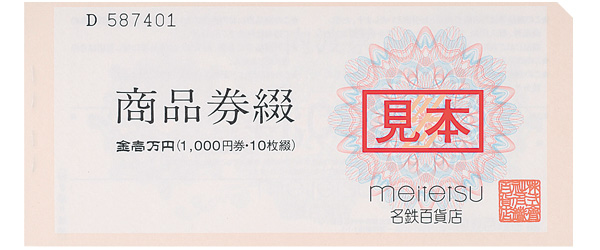 gift-certificate01
