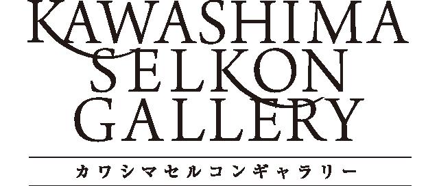 kawashimaselkon