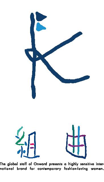 kumikyoku.png