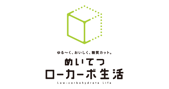 meitetsu_low-carbohydrate-life_l