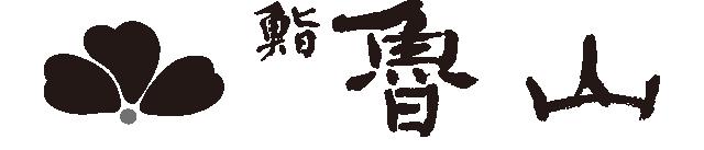 tsukijisushisay.png