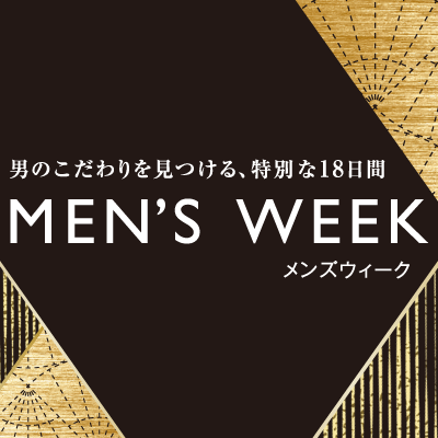 1022-1108mensweek_s