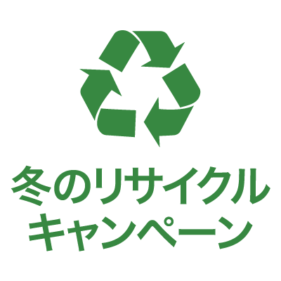 1109-15recycle_s