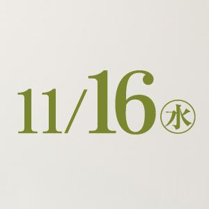 1116renewal02