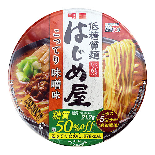 locabo-life_food05_02