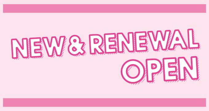 0215_new-renewal-open_l