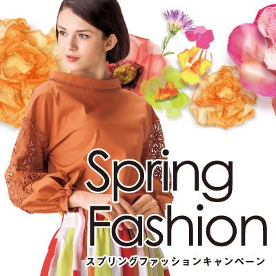 0301-14spring-fashion_ladies_s
