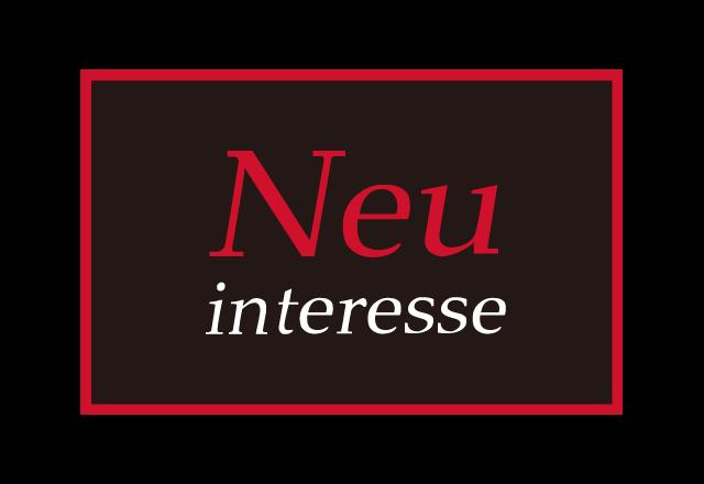 neuinteresse_l