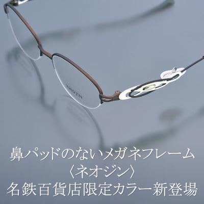 0412-0502neojin_m