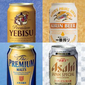 2017sg_beer_m