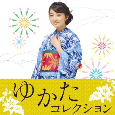 2017yukata_s