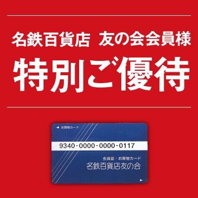 0630-0709tomonokai_s