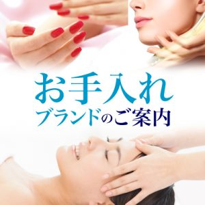 2017beautysalon_m