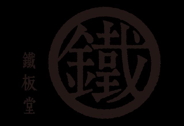 teppandou_logo