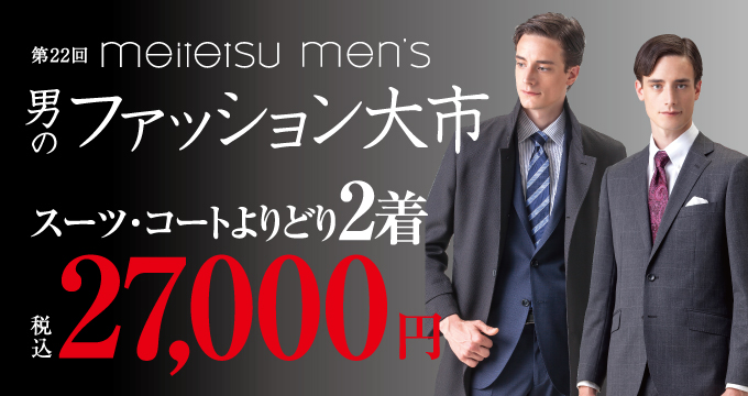 1101-0700ichi_l