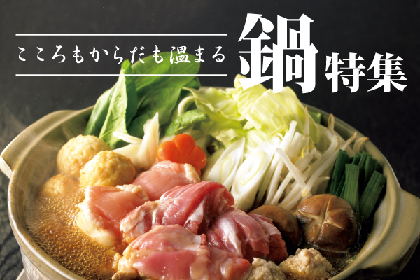 2017wg_tokusyu6_l